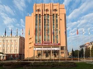 Строительство нового корпуса АлтГУ оценили в полтора миллиарда рублей
