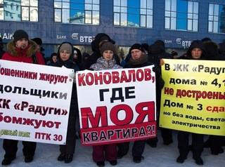 Директор «Агентства недвижимости ПТК-30» пойдет под суд за хищение денег дольщиков