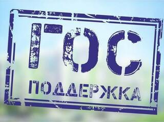 В Иркутской области 40 семей получили выплаты на жильё на селе