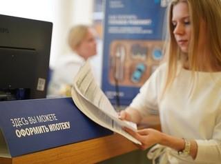 Закон, запрещающий повышать ставки по ипотеке, принят в первом чтении