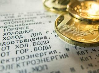 Жители каких регионов Сибири тратят на услуги ЖКХ больше всех?