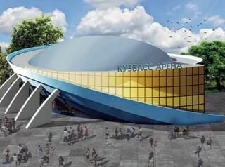 «Кузбасс-Арену» построят позже запланированного срока