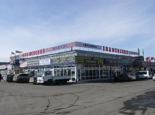 В Иркутске под снос пойдёт постройка на рынке «Знаменский» на тысячу «квадратов»