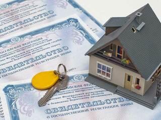 Меньше прав на недвижимость зарегистрировали в августе этого года в регионе