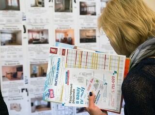 Ярмарка недвижимости «Квартирный бум» пройдет в Томске 6 апреля
