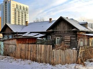 Полмиллиарда рублей направят на расселение аварийных домов региона в 2020-2021 годы