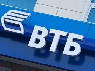 ВТБ в Иркутской области увеличил объёмы выдачи ипотеки на 10% за год