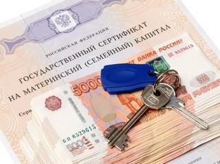 Сокращают сроки выплаты материнского капитала для получателей семейной ипотеки