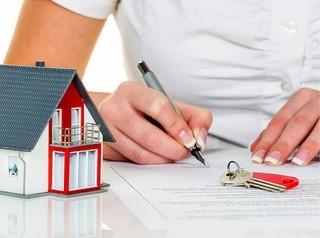 В России будут выявлять владельцев ранее учтенных объектов недвижимости