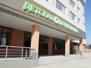 В предместье Радищево Иркутска готовится к открытию детская поликлиника