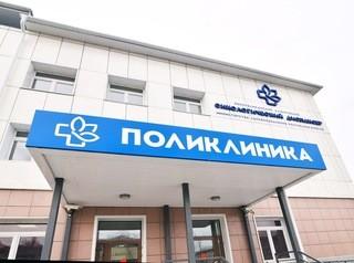 Поликлиника онкодиспансера в Улан-Удэ готова к сдаче в эксплуатацию