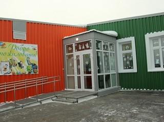 В Иркутском районе «откапиталили» четыре малокомплектные школы