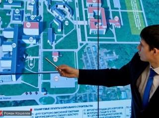 Проект Северного медицинского городка отправлен на доработку