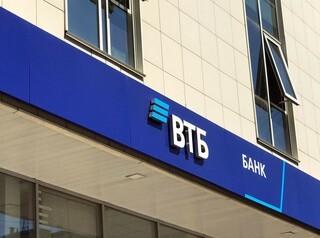 ВТБ предложил продлить программу госипотеки под 6,5% до конца года