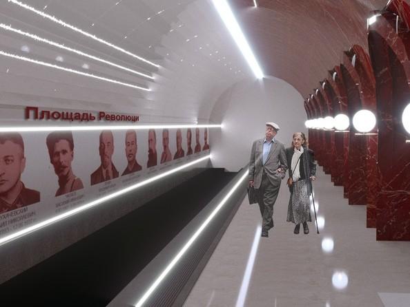 Новые эскизы красноярского метрополитена (2020) . Площадь революции