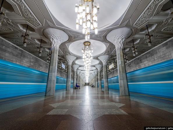 Станция метро «Мустакиллик майдони»