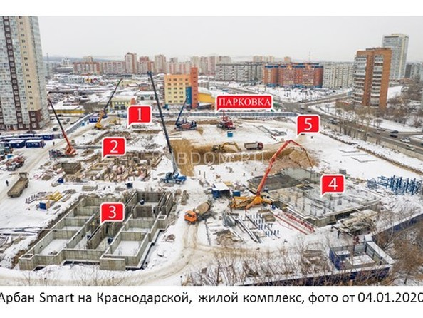 Ход строительства 9 января 2020