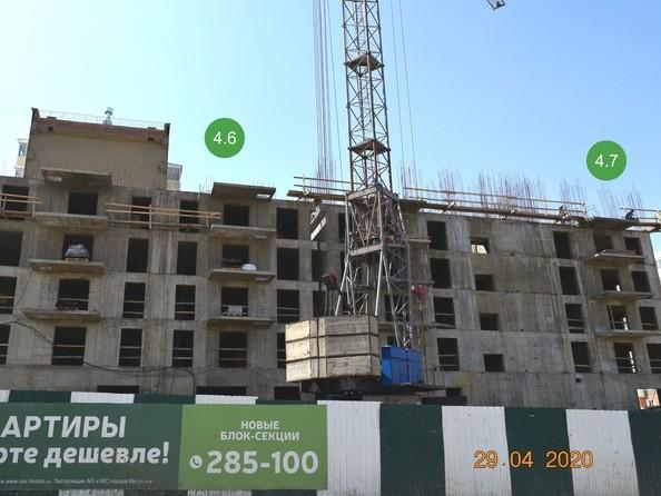 Ход строительства 29 апреля 2020