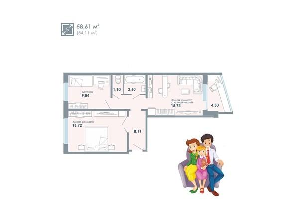 3-комнатная квартира 40,94 кв.м