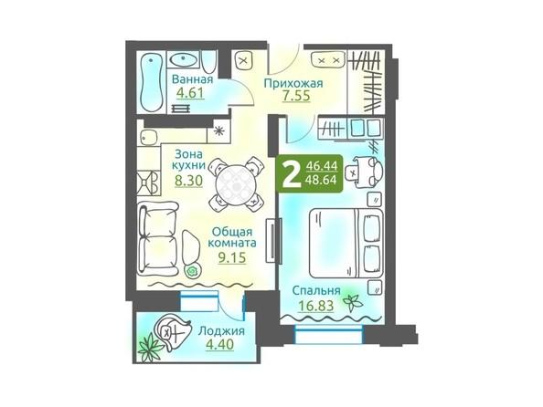 Планировка 2-комн 48,64 м²