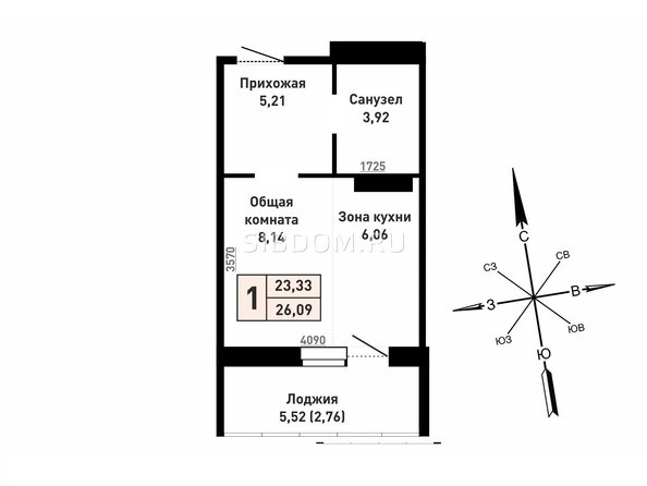 1-комнатная 23.33; 26.09 кв.м