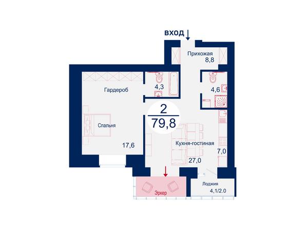 Планировки Жилой комплекс SCANDIS (Скандис), дом 7 - Планировка двухкомнатной квартиры 79,8 кв.м
