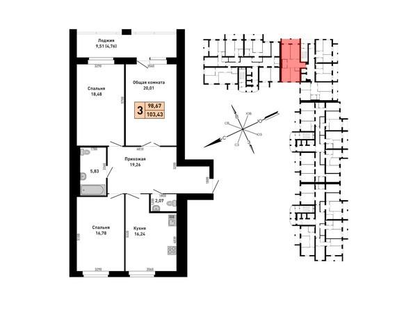 3-комнатная 103.43 кв.м