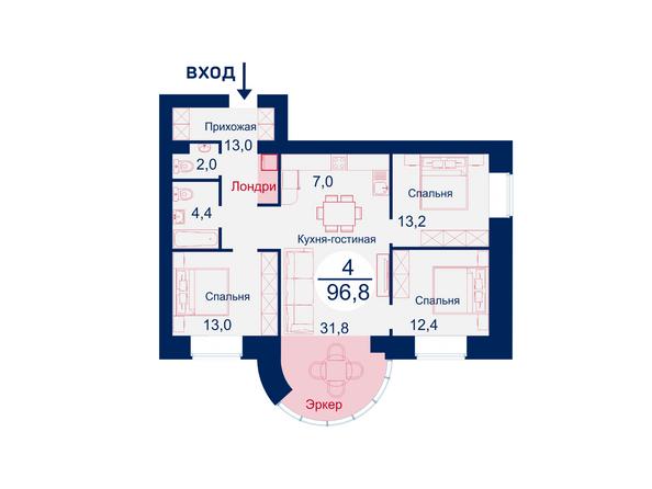 Планировка четырехкомнатной квартиры 96,8 кв.м