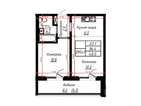 2-комнатная 40,5 кв.м