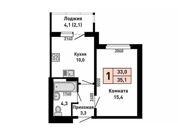Планировка 1-комн 33, 35,1 м²