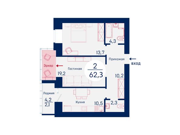 Планировки Жилой комплекс SCANDIS (Скандис), дом 5 - Планировка двухкомнатной квартиры 62,3 кв.м