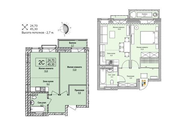 Планировки Жилой комплекс ЭВОЛЮЦИЯ, 1 оч, дом 1 - Планировка двухкомнатной квартиры 45,3 кв.м