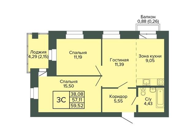 Планировка 3-комн 59,52 м²