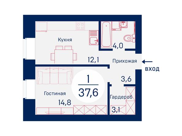 Планировки Жилой комплекс SCANDIS (Скандис), дом 6 - Планировка однокомнатной квартиры 37,6 кв.м