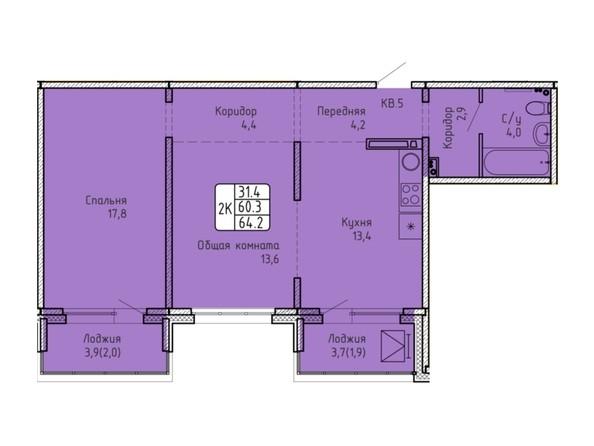Планировка 2-комн 64 - 64,4 м²