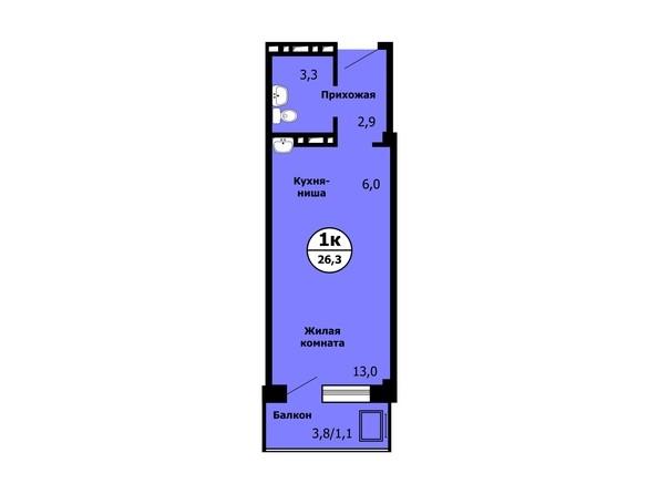 Планировка Студия 26,2 - 26,6 м²