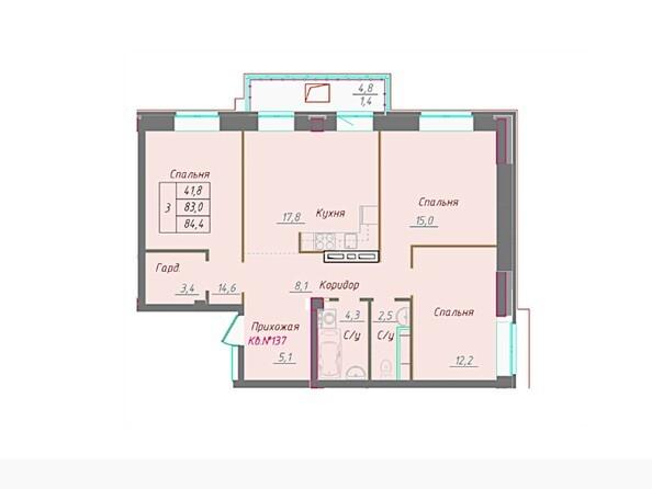 3-комнатная 84.4 кв.м