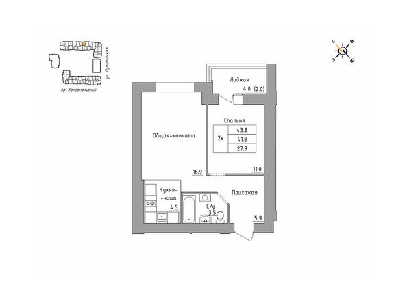 Планировки Жилой комплекс ДВЕ ЭПОХИ, корпус 3 - 2-комнатная 43,8 кв.м