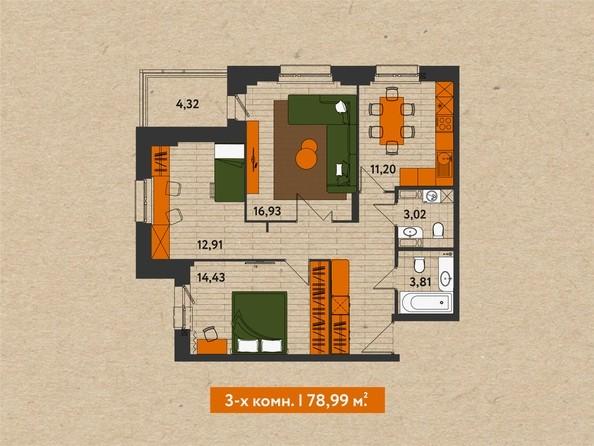 Планировки Жилой комплекс Abrikos (Абрикос) - 3-комнатная 78,99 кв.м