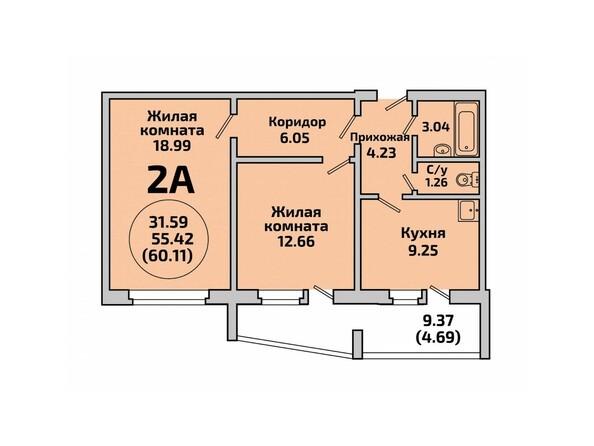 Планировки Жилой комплекс РОДНИКИ, дом 452 - Планировка двухкомнатной квартиры 60,11 кв.м