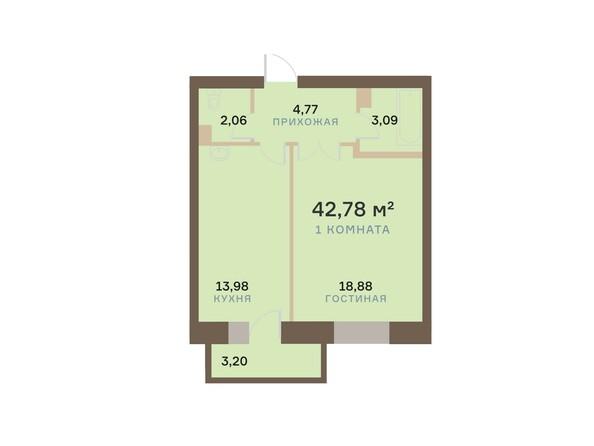 Планировки Жилой комплекс АЛЕКСАНДРОВСКИЙ, дом 1 - 1-комнатная 42,78 кв.м