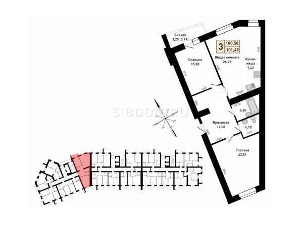 Планировка 3-комн 100,5, 101,49 м²