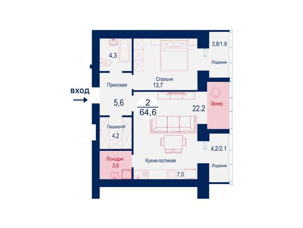 Планировки Жилой комплекс SCANDIS (Скандис), дом 5 - Планировка двухкомнатной квартиры 64,6 кв.м