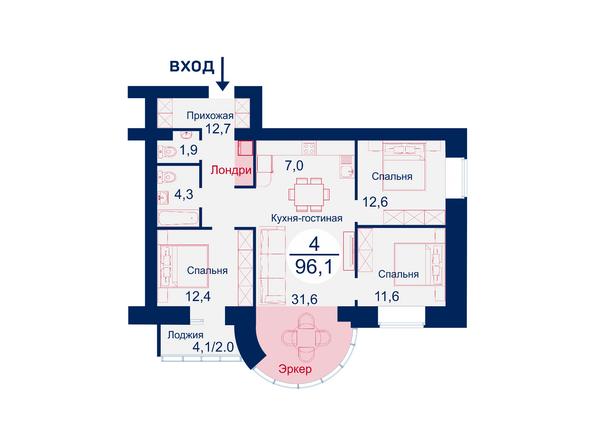 Планировки Жилой комплекс SCANDIS (Скандис), дом 7 - Планировка четырехкомнатной квартиры 96,1 кв.м