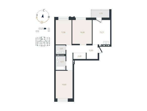 3-комнатная 79,55 кв.м