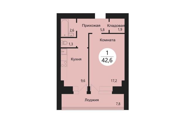 Планировки Жилой комплекс СЭЛФОРТ, 2 оч - Планировка однокомнатной квартиры 42,6 кв.м