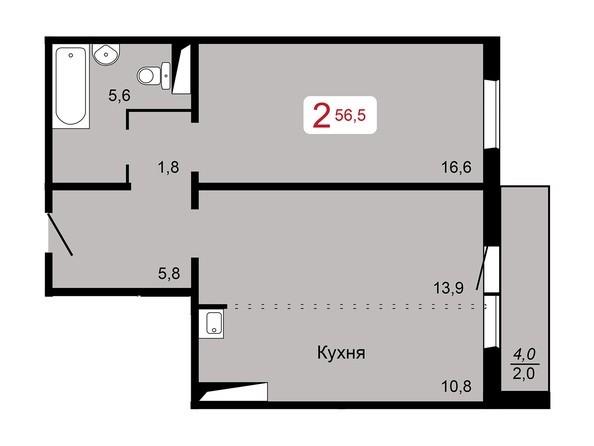 2-комнатная 56,5 кв.м