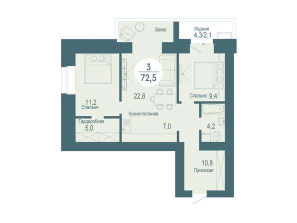 3-комнатная 72,5 кв.м