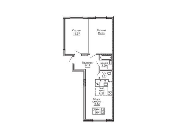 3-комнатная 64.92 кв.м