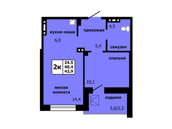 Планировка 2-комнатной квартиры 42,9 кв.м